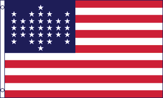 33 stars (4-7-1859 au 3-7-1861)   The 33-Star Flag This Flag became the Official United States Flag on July 4th, 1859. A star was added for the admission of Oregon (February 14, 1859) and was to last for 2 years)