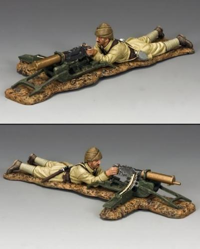 AL068 - Lying Prone Turkish Machine Gunner