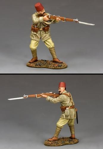 AL081 - Turkish NCO Aiming Rifle