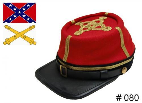 BT080 - Confederate Artillery Officers Kepi - Major or Lt. Colonel or Colonel - EN STOCK (tailles M = 56/57 et L = 58/59)