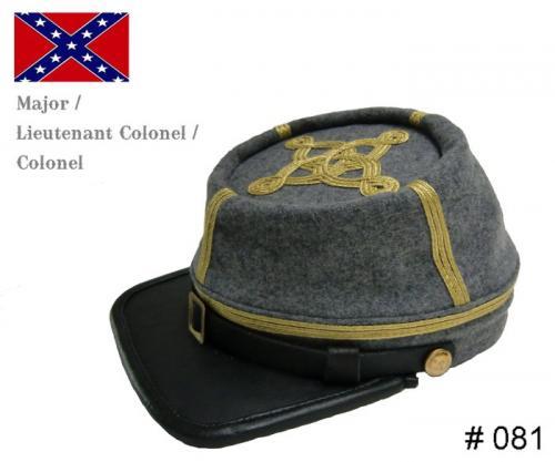 BT081 - Confederate Officers Kepi - Major - Lt. Colonel - Colonel - EN STOCK (tailles M, L & XL)