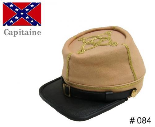 BT084 - Confederate Officers Kepi - Captain - EN STOCK (M et L)