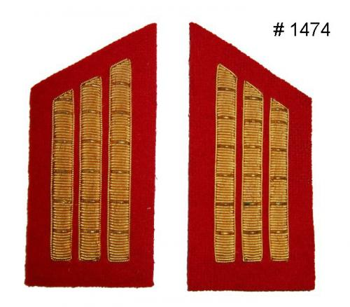 BT1474 - Captain Three Gold Embroidered Collar Bars on Red  Background - EN STOCK