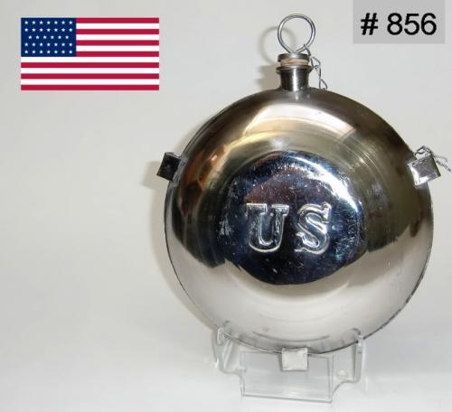 BT856 - Gourde métallique impression US grise pour Nordiste - US Canteen - EN STOCK