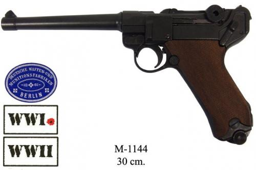 DENIX - WWI and WWII - M1144 - Parabellum Luger P08 pistol, Germany 1898 with wood grips - EN STOCK