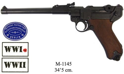 DENIX - WWI and WWII - M1145 - Luger P08 artillery model, Germany 1917, with wood grips - disponible sur commande