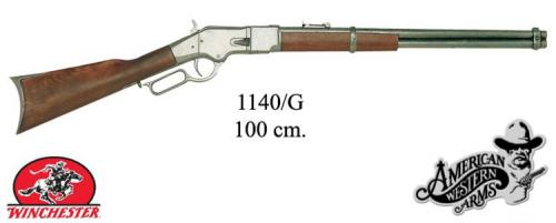 DENIX - carabine - 1140G - Mod. 66 Carabine disenado Winchester, USA 1866 - EN STOCK