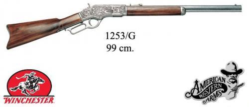 DENIX - carabine - 1253G - Mod. 73 Carabine calibre 44-40 Winchester, USA 1873 - EN STOCK