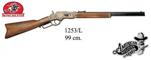 DENIX - carabine - 1253L - Mod. 73 Carabine Winchester, USA 1873 (the gun won the west) - EN STOCK