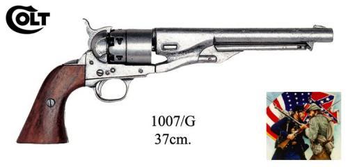 DENIX - revolver - 1007G - American Civil War Army - Samuel Colt, USA 1860 - disponible sur commande
