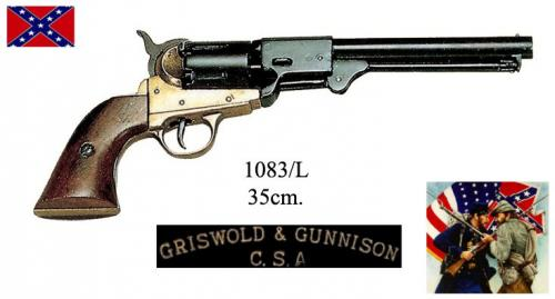 DENIX - revolver - 1083L - Confederate revolver Griswold and Gunnison, USA 1860 - disponible sur commande