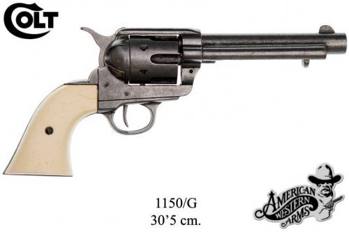 DENIX - revolver - 1150G - 45 caliber Peacemaker revolver 5.5, designed by S. Colt, USA 1873 - disponible sur commande