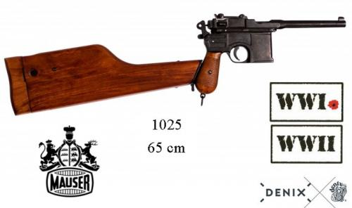 Denix - WWI and WWII - 1025 - C96 pistol produced in Germany from 1896 to 1937, also known as Broomhandle - EN STOCK