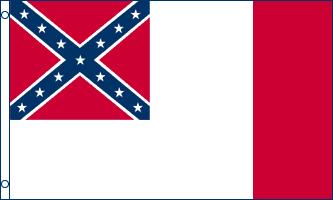 FR073 - 3rd Confederate - utilisé à partir du 4 mars 1865. L'ajout d'une barre verticale rouge sur sa droite évite ainsi qu'il soit pris pour le drapeau blanc de la rédition - EN STOCK