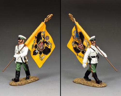 FW239 - Senior Subaltern with the Tsar's Personal Standard