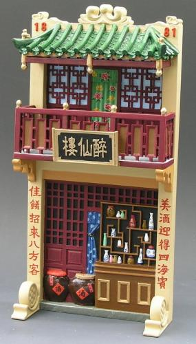 HK131 - Wine Shop Facade