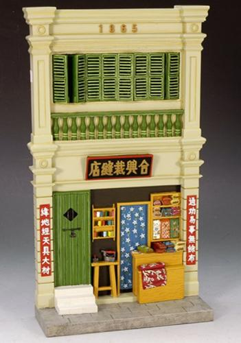 HK153 - Tailor Shop facade