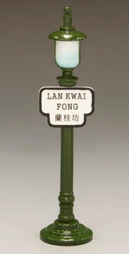 HK195 - Street Sign Lamppost Lan Kwai Fong
