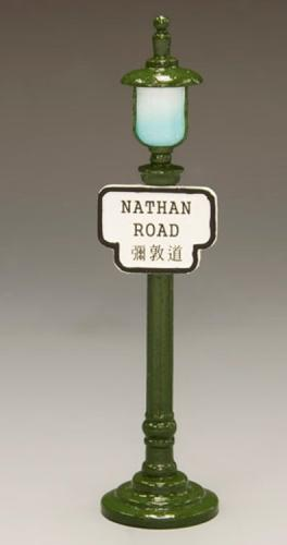 HK197 - Street Sign Lamppost Nathan Road