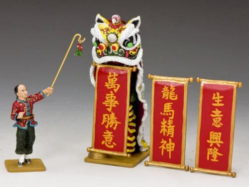 HK245 - The Lion Dance Set