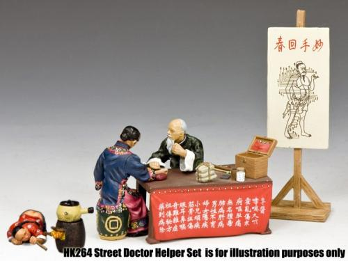 HK261 - The Chinese Doctor Set