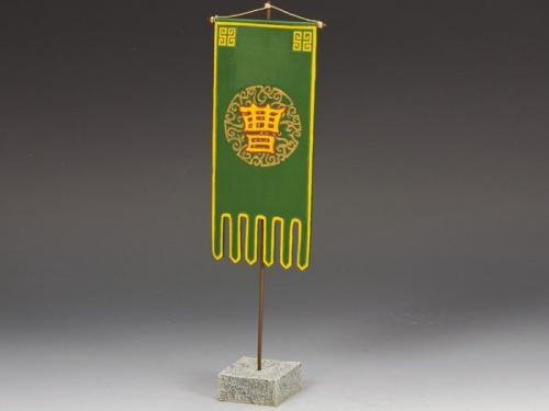 IC047 - Chinese Banner Type 1