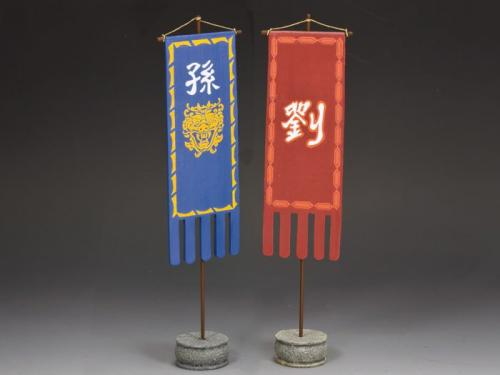 IC048 - Chinese Banner Type 2