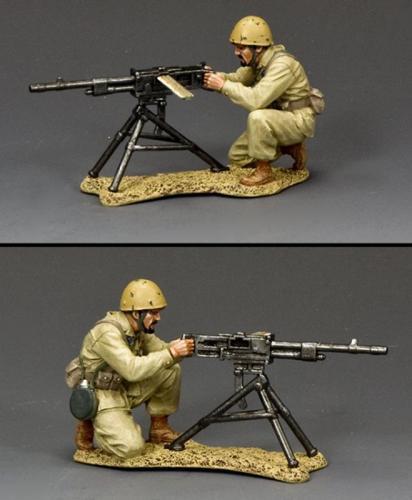 IF041 - Kneeling Machine Gunner