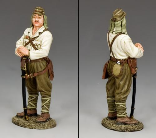 JN022 - Airfield Guard Officer, Imperial Japanese Army