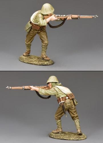 JN029 - Japanese Advancing Firing Rifle