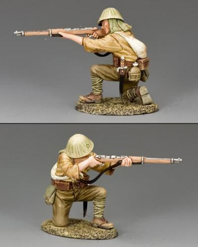 JN031 - Japanese Kneeling Firing
