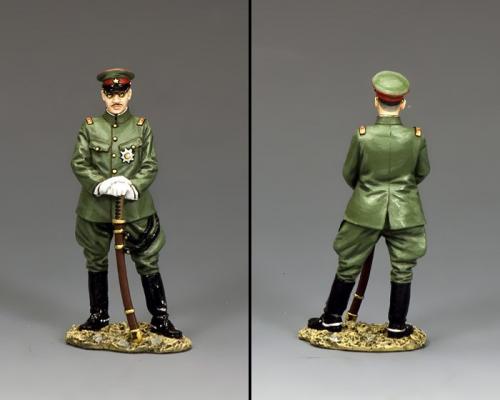 JN058 - The Emperor HIROHITO - disponible début octobre