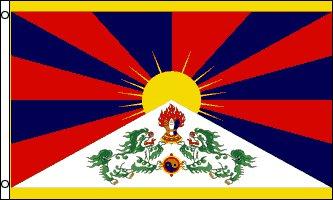 Tibet Flag - Drapeau du Tibet